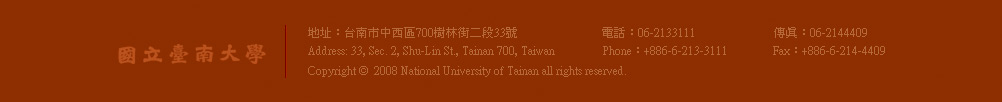 Welcome to Nationan  Vniversity  of Tainan